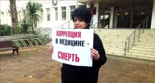 Юлия Волкова. Фото: «Кавказский узел»