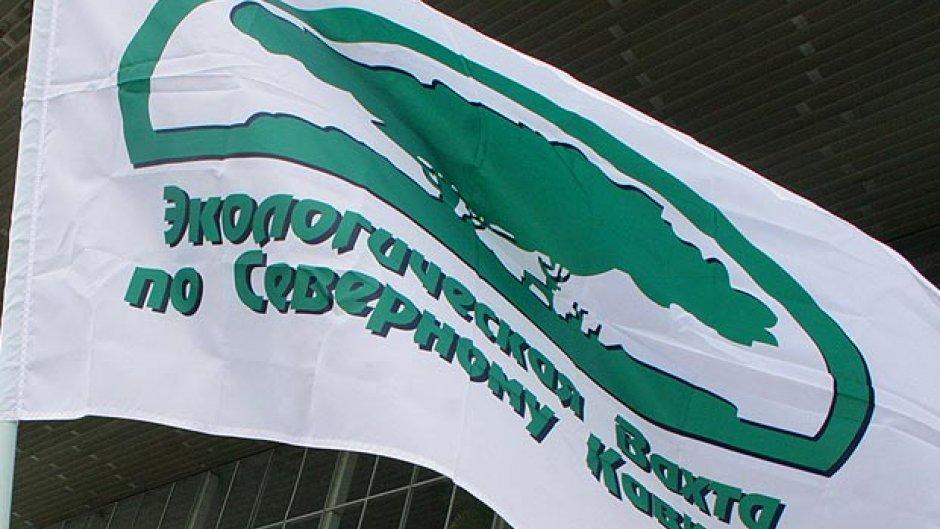 Фото: «Кавказский узел»