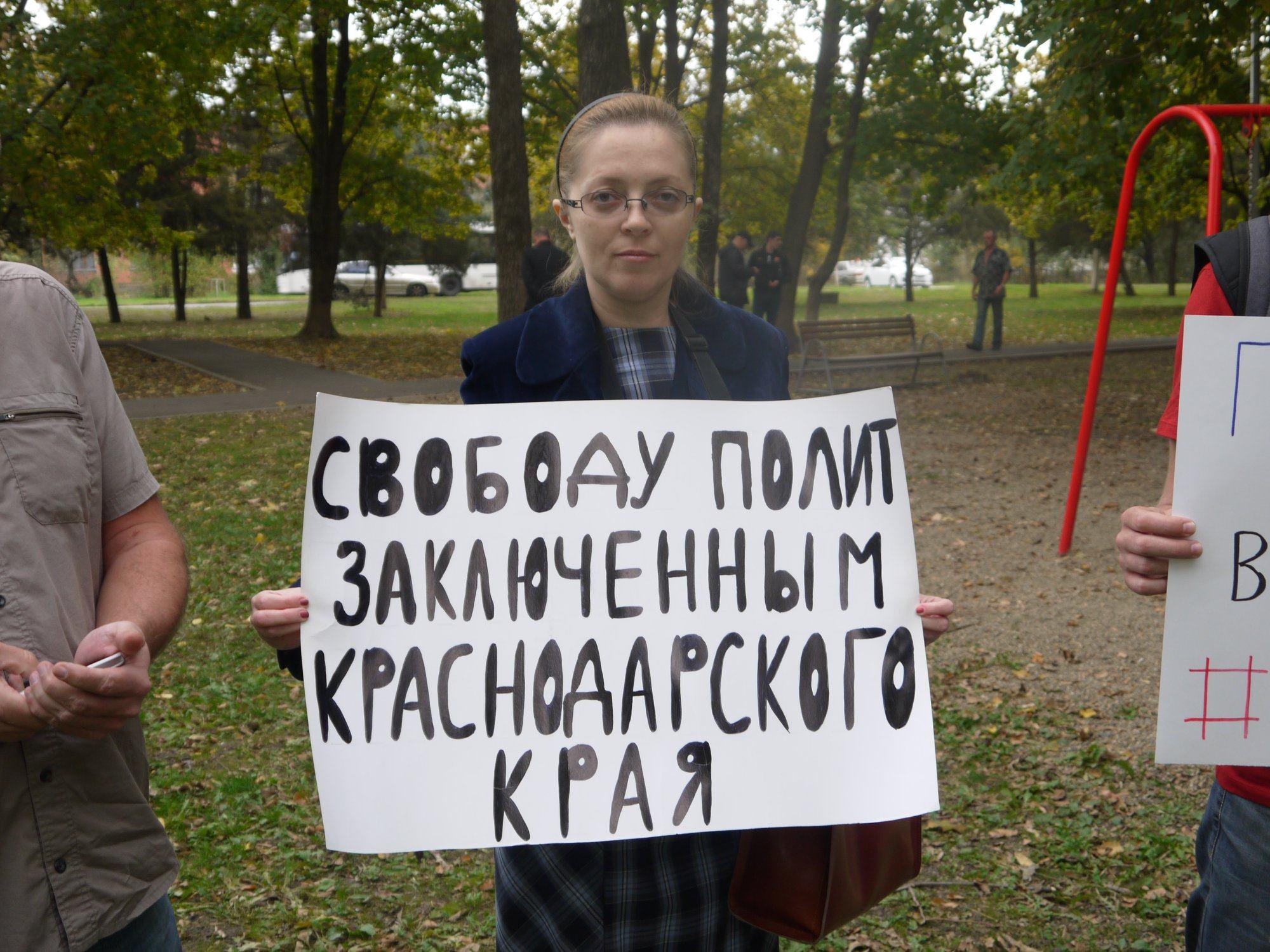 Фото: Яна Антонова / Facebook