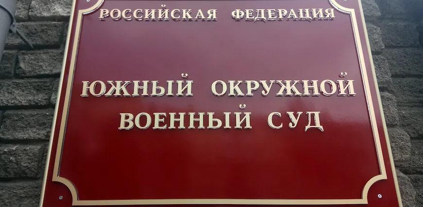 Фото: Василий Дерюгин / Коммерсантъ