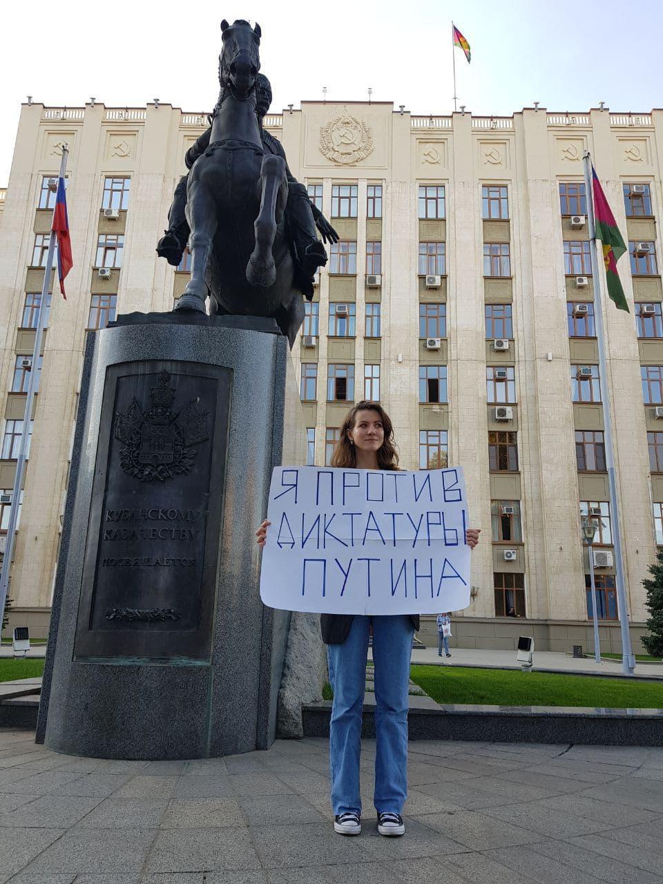 Фото: штаб Навального в Краснодаре