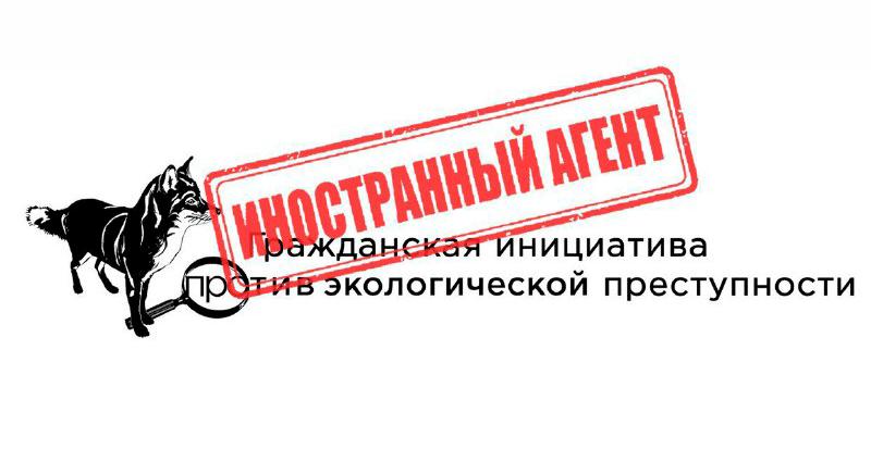 Фото: inagent.net