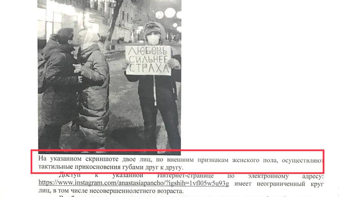 Фото: Беньяш / Telegram