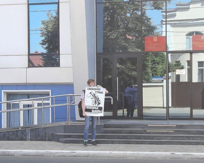 Пикет нацболов в Краснодаре. Фото: drugoros.ru