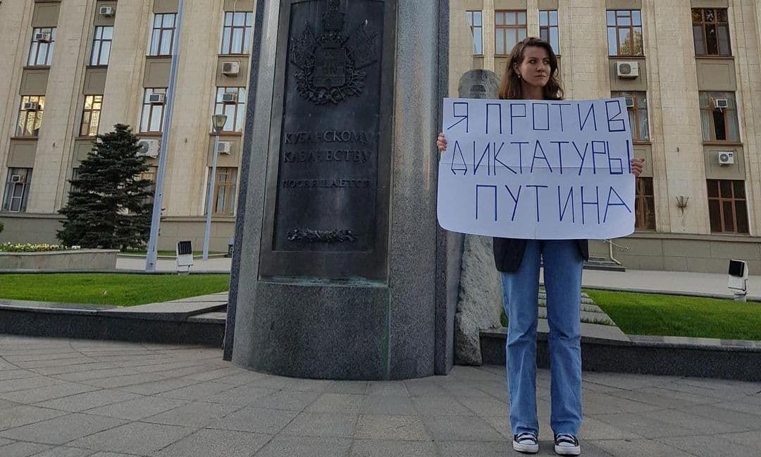 Фото: Анастасия Панченко