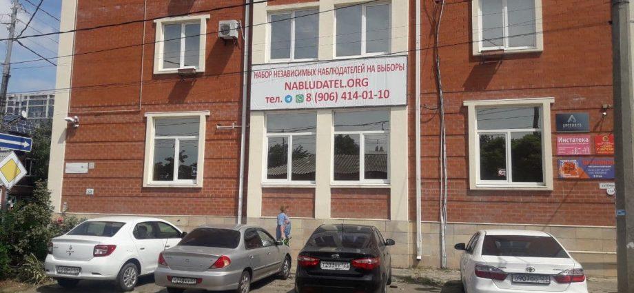 Наблюдение за выборами. Фото: t.me/Nemtsev_Vitaliy