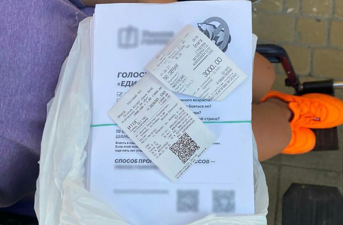 Фото: Протестный Армавир / Telegram