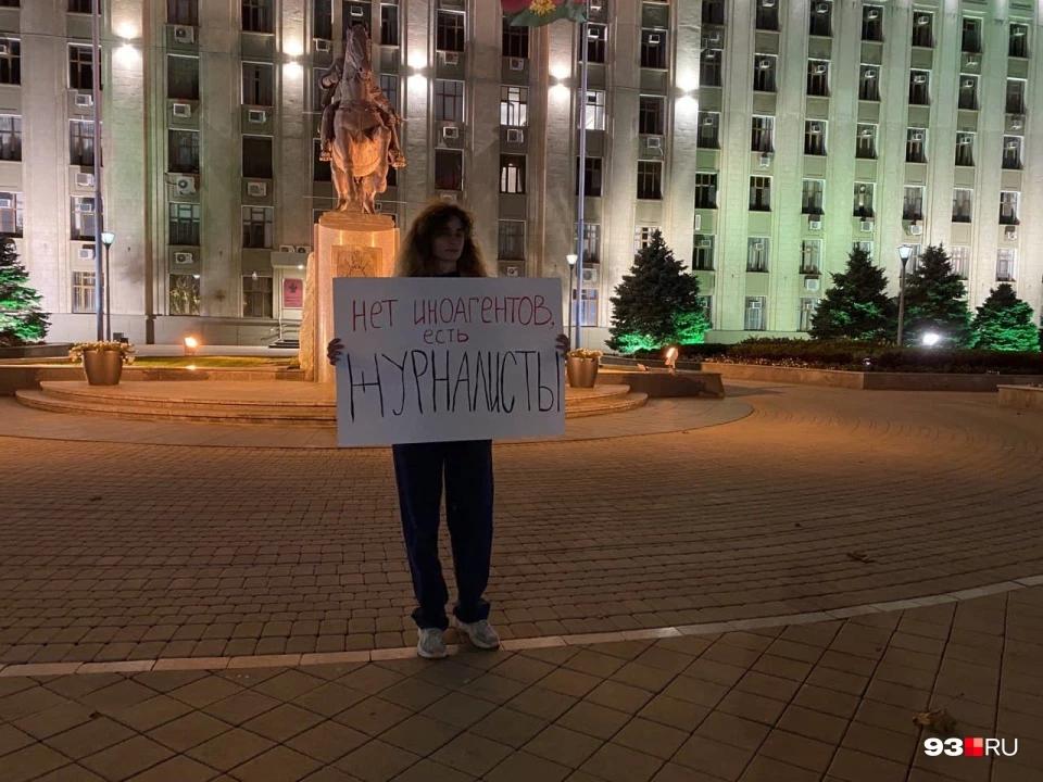 Пикет журналисток против закона об иноагентах. Фото: 93.RU